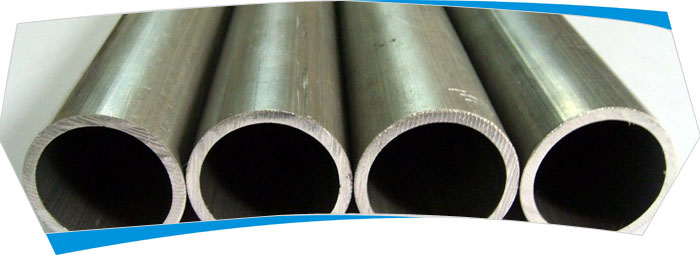 inconel-pipe-suppliers-manufacturers