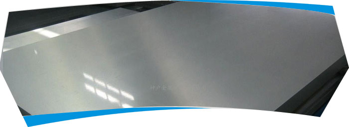sheet-plate-sheets-plates-suppliers